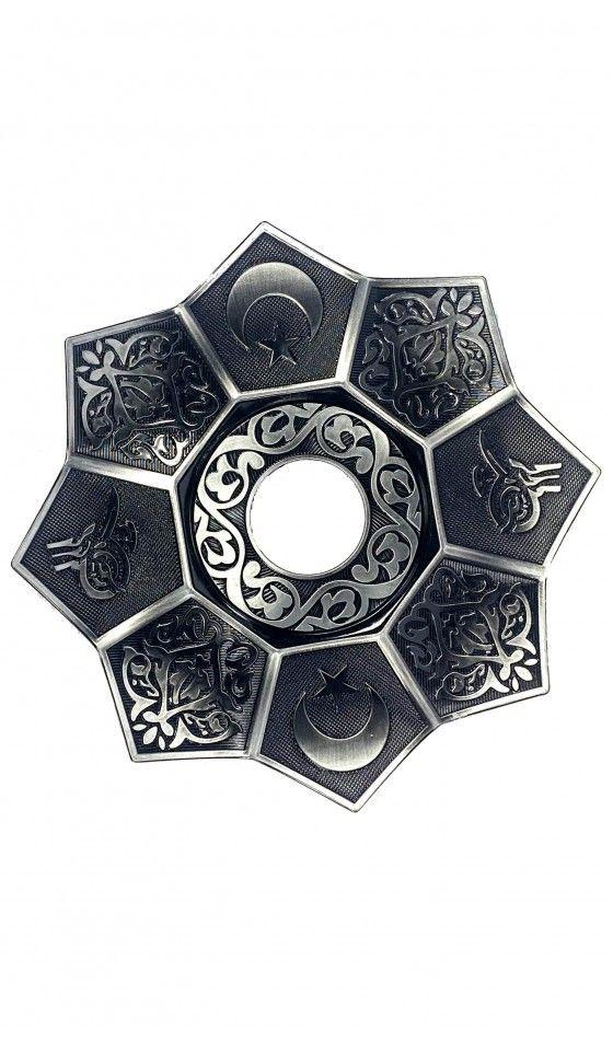 Plato EBS Lotus 22cm - Silver/Silver